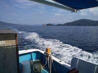 8/1船籍港移転に伴い、営業所、釣行エリアが変わっています。
